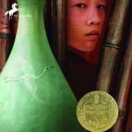 Children's Classics Award Winners– August