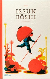 issunboshi_e_front_1