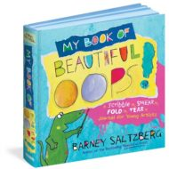 My Book Of Beautiful Oops! #Giveaway