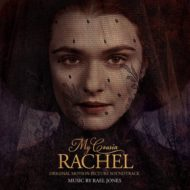 My Cousin Rachel; Books on Screen and an Interview