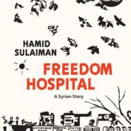 Freedom Hospital
